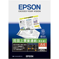 エプソン KA4250NPDR 両面上質普通紙 再生紙 A4 250枚