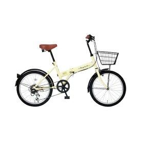 レイチェル FB-206R 20インチ 6段変速 折畳自転車 アイボリー