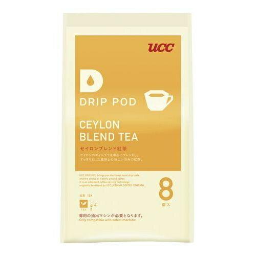 UCC DPCT001 ドリップポッド セイロンブレンド紅茶 8杯分 DRIP POD