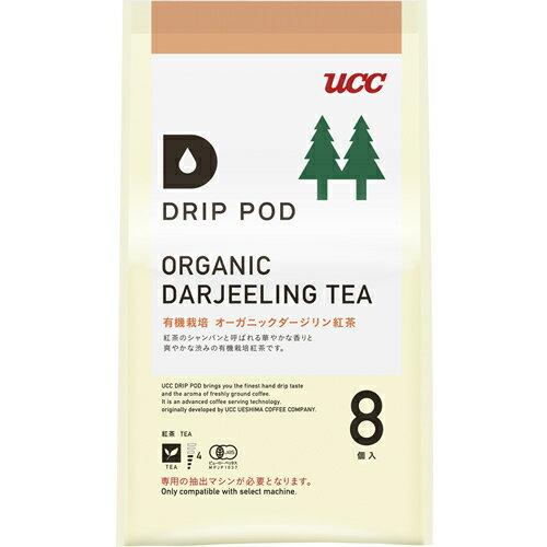 UCC DPYD001 ドリップポッド 有機栽培ダージリン紅茶 8杯分 DRIP POD