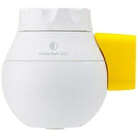 東レ WB600B-Y(ホワイト/イエロー) waterball(ウォーターボール) 蛇口直結型浄水器