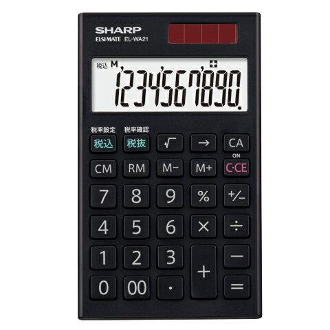 シャープ EL-WA21-X 卓上電卓 10桁 手帳タイプ