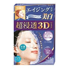 クラシエ 肌美精 超浸透3Dマスク エイジングケア 美白