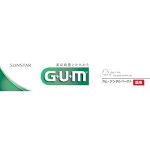 サンスター GUM(ガム) 薬用 デンタルペースト 35g