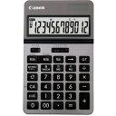 CANON KS-1220TU-SL(シルバー) ビジネス電卓 12桁