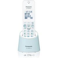パナソニックVE-GDS02DL-A(ブルー)_デジタルコードレス電話機