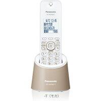 パナソニックVE-GDS02DL-T(モカ)_デジタルコードレス電話機
