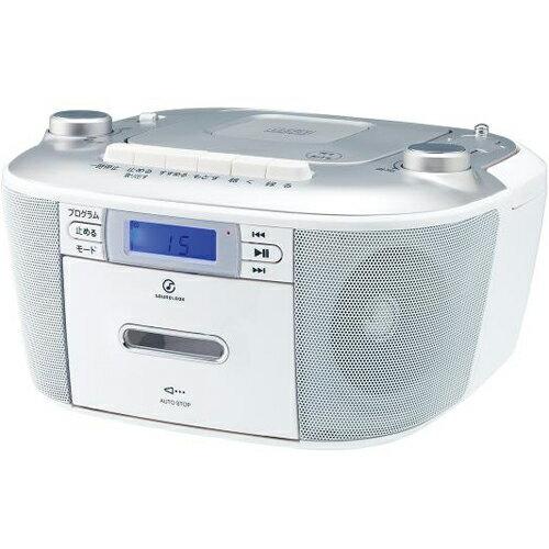 コイズミ CDステレオラジカセ SAD-4935-S(シルバー)