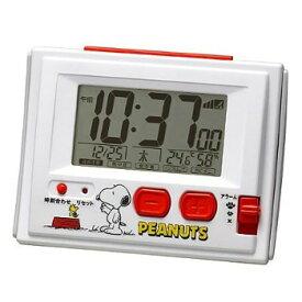 552a3132c3 リズム時計 8RZ126RH03(白) スヌーピーR126 電波目覚まし時計 8RZ126RH03ポータブル 熱中症対策