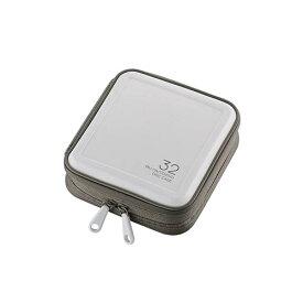 エレコム CCD-HB32WH(ホワイト) Blu-ray・CD・DVD対応ファスナーケース 32枚