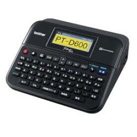 ブラザー PT-D600 ラベルプリンター ピータッチ