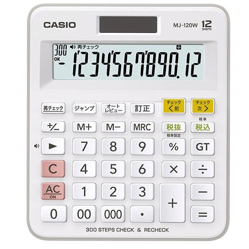 CASIO MJ-120W-N 一般電卓 12桁