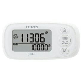 シチズン TWT512-WH(ピュアホワイト) 歩数計 peb