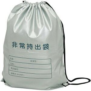 アイリスオーヤマ HFS-12 避難袋セット 防災バッグ 12点