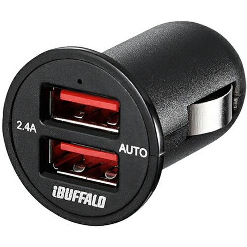 バッファロー BSMPS2401P2BK(ブラック) シガーソケット用USB急速充電器 2.4A 2ポートタイプ