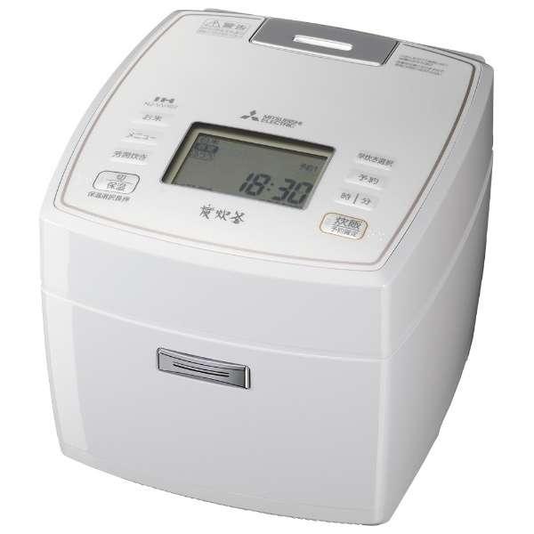 三菱 NJ-VV107-W(ピュアホワイト) 備長炭 炭炊釜 炊飯器 5.5合