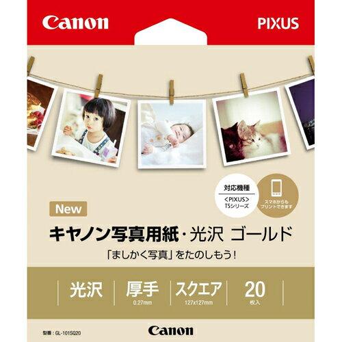 CANON GL-101SQ20 キヤノン写真用紙 光沢 ゴールド 127x127mm スクエアサイズ 20枚入