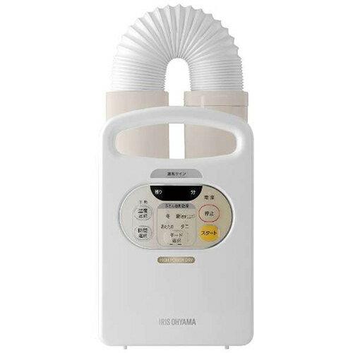 アイリスオーヤマ(IRISOHYAMA) ふとん乾燥機 カラリエ KFK-C2-WP(パールホワイト)