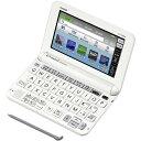 【長期保証付】CASIO XD-G9800WE(ホワイト) EX-word(エクスワード) 英語モデル