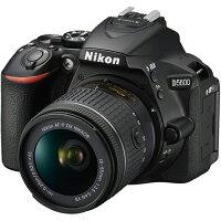 ニコンD5600_18-55_VR_レンズキット