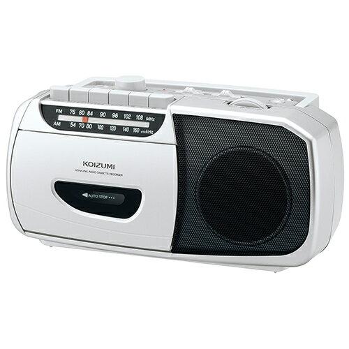 コイズミ SAD-1208/S(シルバー) ラジカセ ワイドFM対応