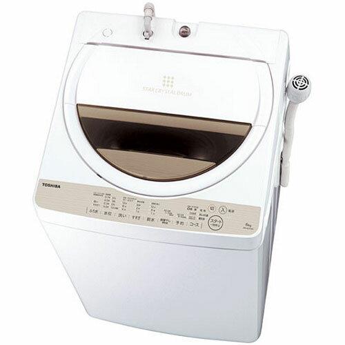東芝 AW-6G5-W(グランホワイト) 全自動洗濯機 上開き 洗濯6kg