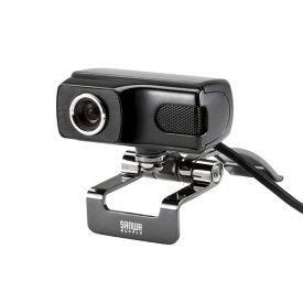 サンワサプライ CMS-V40BK-3 WEBカメラ