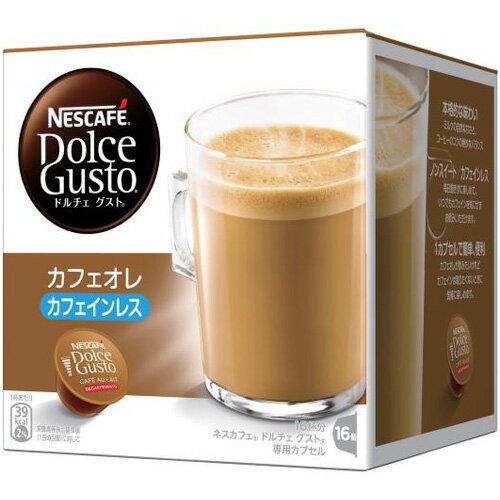 ネスレ ドルチェグスト専用カプセル カフェオレ カフェインレス CLL16001