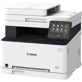 CANON Satera(サテラ) MF634Cdw スモールオフィス向けカラーレーザー複合機 A4対応 FAX付き