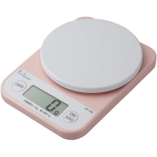 タニタ デジタルクッキングスケール KF100PK ピンク