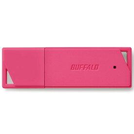 バッファロー RUF3-K64GB-PK(ピンク) RUF3-KBシリーズ USB3.1(Gen1) /3.0/2.0メモリ 64GB