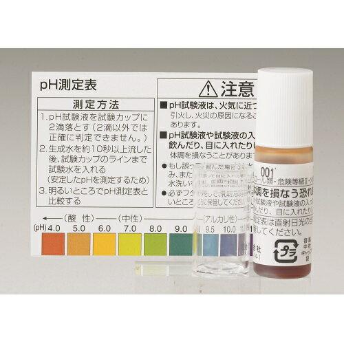 パナソニック TKHS9103 pH試験液 1個入