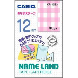 CASIO XR-12 E3 おなまえテープ(4m) 黒文字/チェック 12mm