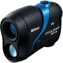 ニコン COOLSHOT 80i VR 携帯型レーザー距離計
