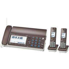 パナソニック KX-PZ610DW-T (ブラウン) おたっくす デジタルコードレス普通紙ファクス 子機2台