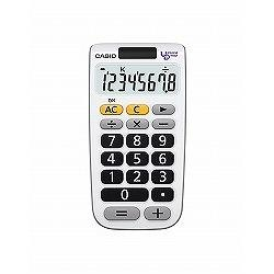 CASIO NU-8A ユニバーサルデザイン電卓 8桁