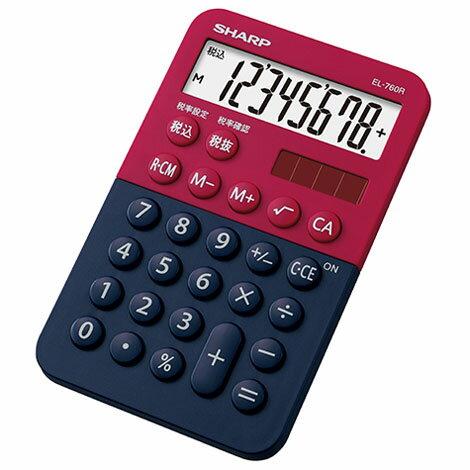 シャープ EL-760R-RX(レッド) カラー・デザイン電卓 8桁