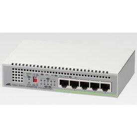 アライドテレシス AT-GS910/5(RoHS) GS910シリーズ ギガビットイーサネット・スイッチ 5ポート
