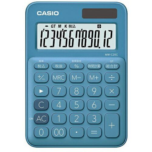 CASIO MW-C20C-BU(レイクブルー) カラフル電卓 12桁