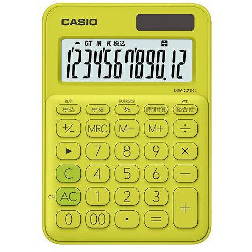 CASIO MW-C20C-YG(ライムグリーン) カラフル電卓 12桁