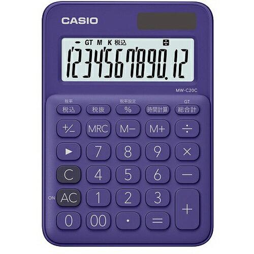 CASIO MW-C20C-PL(パープル) カラフル電卓 12桁