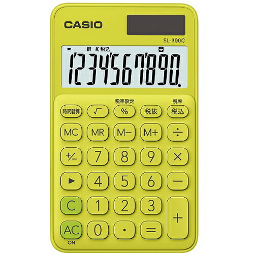CASIO SL-300C-YG(ライムグリーン) カラフル電卓 10桁