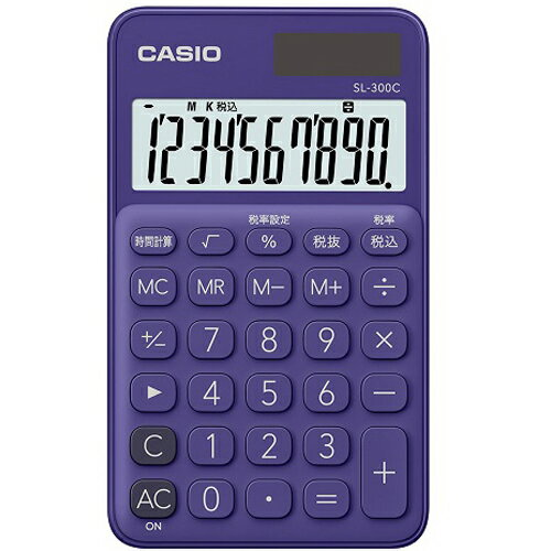 CASIO SL-300C-PL(パープル) カラフル電卓 10桁