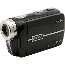 【長期保証付】ケンコー Kenko コンパクト軽量ハイビジョンデジタルビデオカメラ VS-FUN III 単4形アルカリ乾電池駆動/デジタル8倍ズーム搭載/LEDライト搭載/551万画素