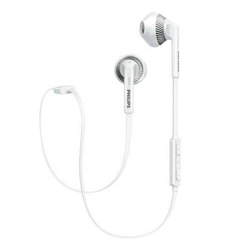 フィリップス SHB5250WT(ホワイト) Bluetoothヘッドセット