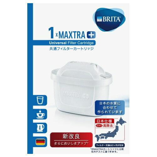 ブリタ ブリタ マクストラプラス カートリッジ 12物質除去 1個入