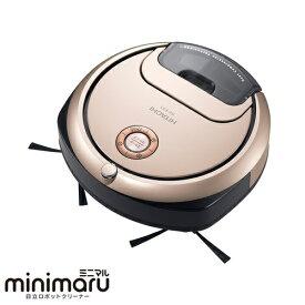 【長期保証付】日立(HITACHI) minimaru(ミニマル) ロボット掃除機 RV-EX1-N(シャンパンゴールド)
