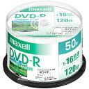 マクセル DRD120PWE.50SP 録画・録音用 DVD-R 4.7GB 一回(追記) 録画 プリンタブル 16倍速 50枚