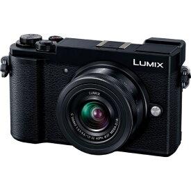 【長期保証付】パナソニック LUMIX DC-GX7MK3K-K 標準ズームレンズキット(ブラック)