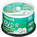 マクセル DRD120WPE.50SP 録画・録音用 DVD-R 4.7GB 一回(追記) 録画 プリンタブル 16倍速 50枚